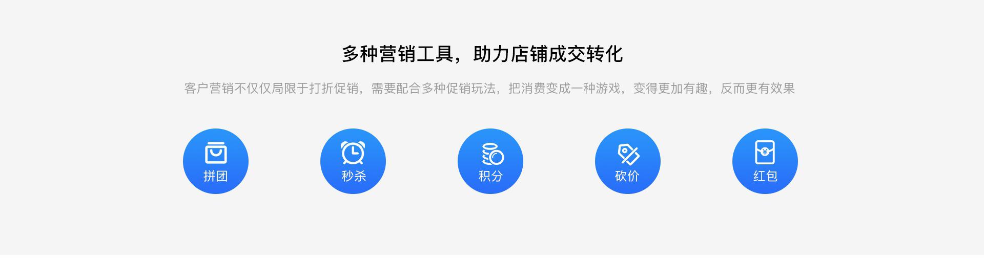 微信分销系统_微商分销商城软件_微信电商小程序-微客到