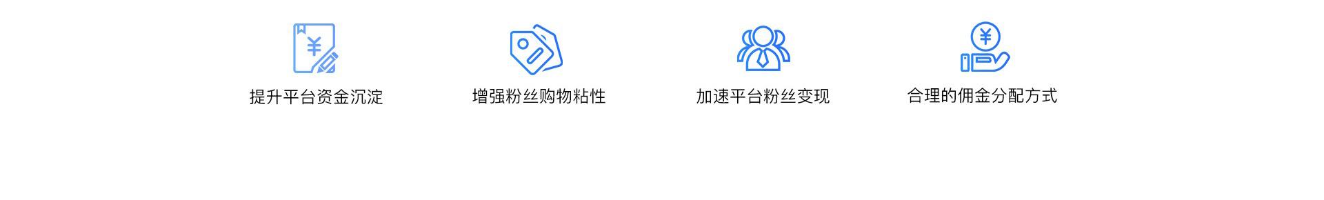 淘客APP开发|公众号|小程序-淘客云淘客返利APP软件开发商